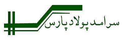 شرکت سرآمد پولاد پارس